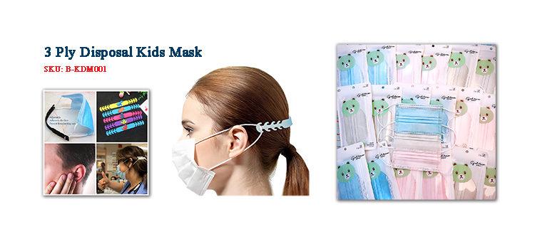 3Ply Disposal Kids Mask